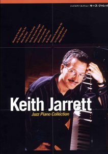 improvisation keith jarrett sheet music pdf