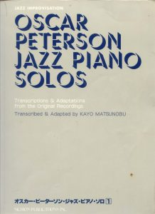 ben webster meets oscar peterson sheet music pdf