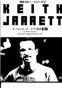 keith jarrett sheet music pdf