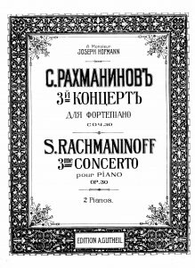 rachmaninoff 3rd piano concerto sheet music