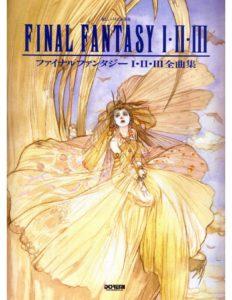 final fantasy sheet music pdf