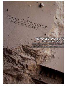 FF piano collections X sheet music pdf