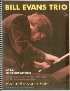 Bill Evans jazz sheet music