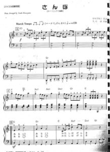 free sheet music & pdf scores download
