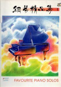 sheet music download partitura partition