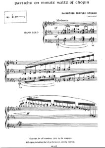 Rock Piano Improvising By Jeffrey Gutcheon