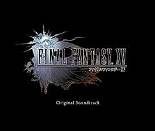 Relax and Reflect - A Fading Summer's Eve - FINAL FANTASY XV with sheet music