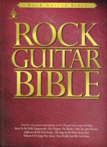 música rock sheet music score download partitura partition spartiti 楽譜 망할 음악 ноты