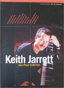 keith jarrett jazz sheet music score download partitura partition spartiti 楽譜 망할 음악 ноты